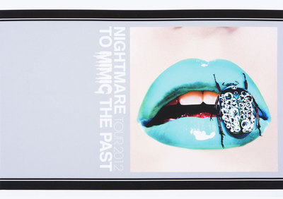 ナイトメア公式ツアーパンフレット 2012 Tour 2012 To Mimic The Past-電子書籍