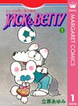JACK&BETTY 1-電子書籍