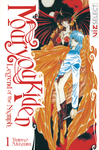 Mouryou Kiden: Legend of the Nymph, Vol. 1-電子書籍