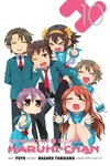 The Melancholy of Suzumiya Haruhi-chan, Vol. 10-電子書籍