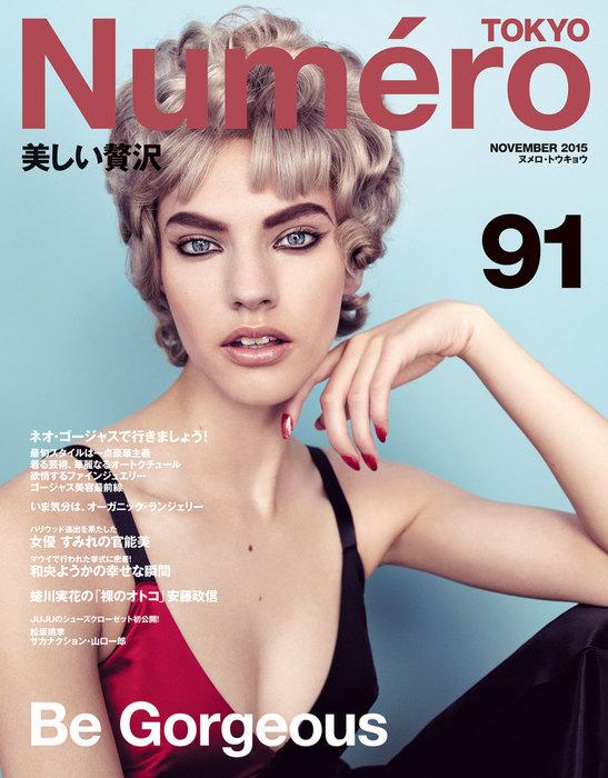 Numero Tokyo 2015年11月号拡大写真
