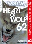 BLEACH カラー版 62-電子書籍