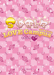 S彼氏上々 LOVE Campus-電子書籍