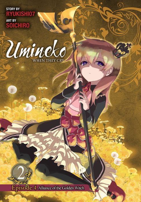 Umineko WHEN THEY CRY Episode 4: Alliance of the Golden Witch, Vol. 2-電子書籍-拡大画像