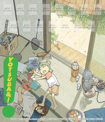 Yotsuba&!, Vol. 1: Bookshelf Skin [Bonus Item]-電子書籍