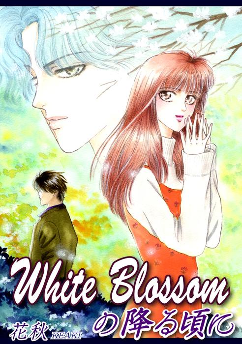 White Blossomの降る頃に拡大写真