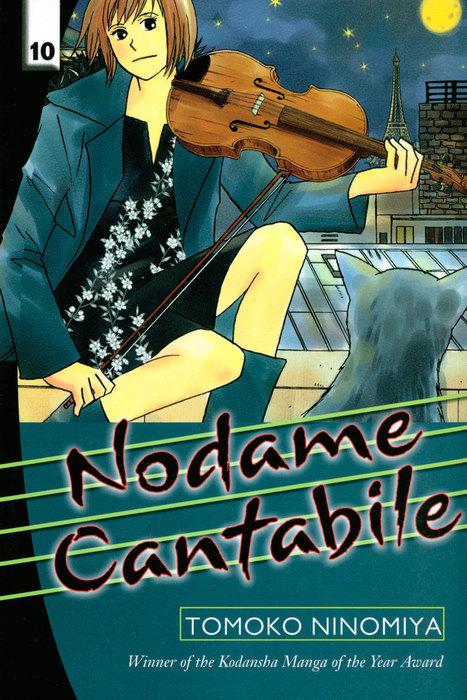 Nodame Cantabile 10拡大写真