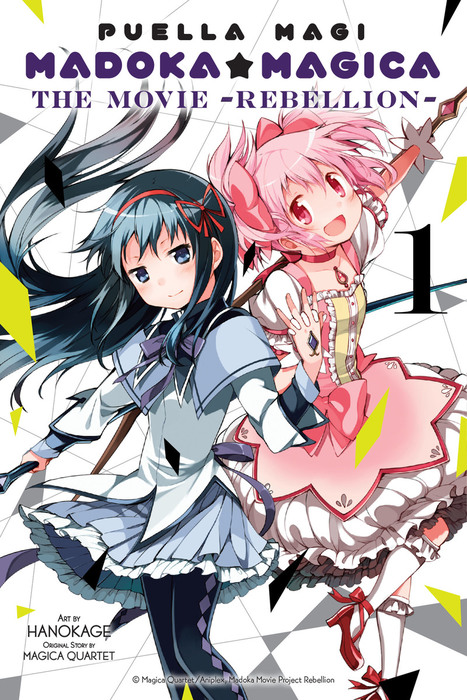 Puella Magi Madoka Magica: The Movie -Rebellion-, Vol. 1-電子書籍-拡大画像