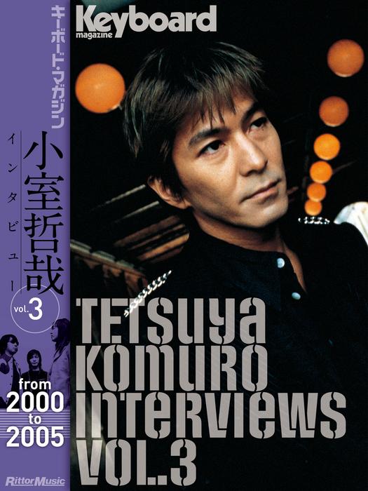 Tetsuya Komuro Interviews Vol.3 (from 2000 to 2005)拡大写真