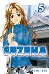 Suzuka 5-電子書籍