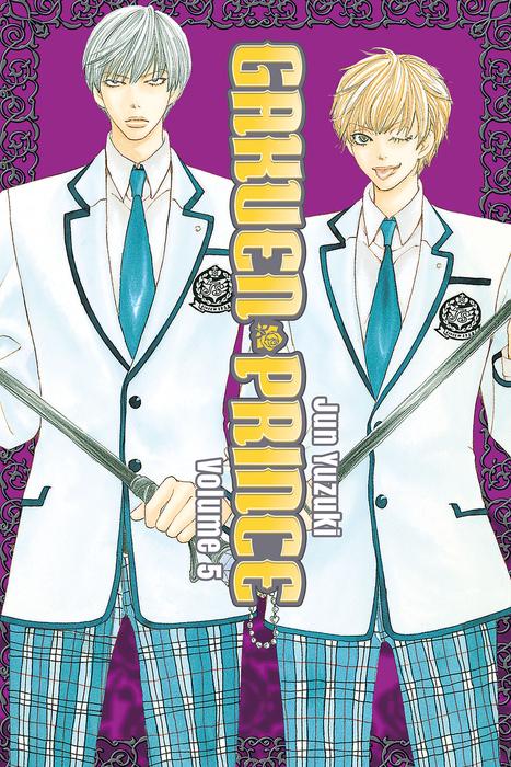 Gakuen Prince Volume 5拡大写真