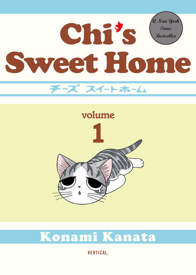 Chi's Sweet Home 1-電子書籍