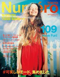 Numero Tokyo 2017年9月号