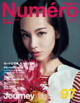 Numero Tokyo 2016年6月号-電子書籍