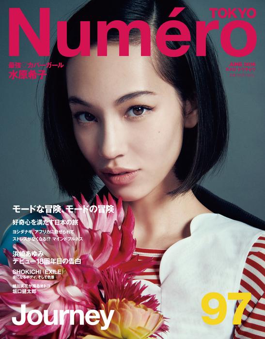 Numero Tokyo 2016年6月号拡大写真