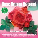 Rose Dream Origami-電子書籍
