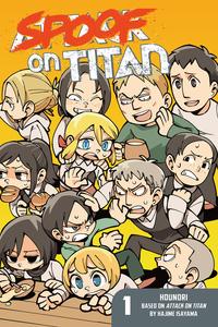Spoof on Titan 1-電子書籍
