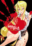 学園黙示録 HIGHSCHOOL OF THE DEAD FULL COLOR EDITION(4)-電子書籍