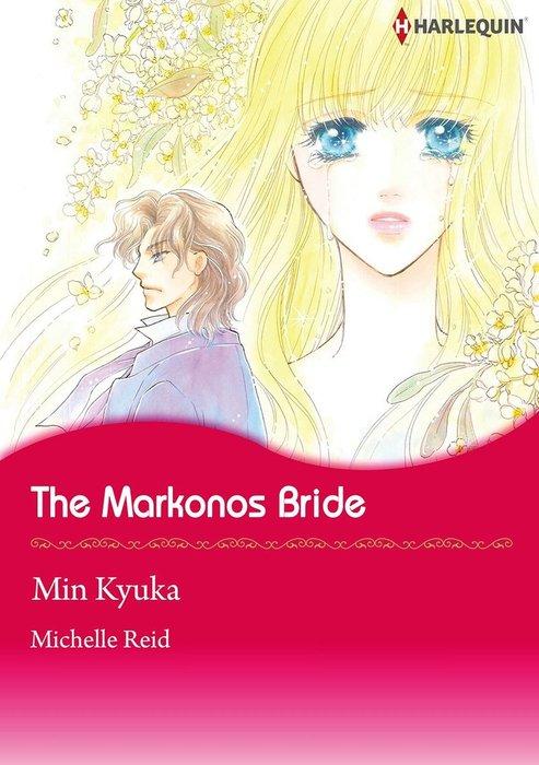 The Markonos Bride拡大写真