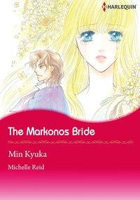 The Markonos Bride-電子書籍