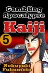 Gambling Apocalypes Kaiji 5-電子書籍