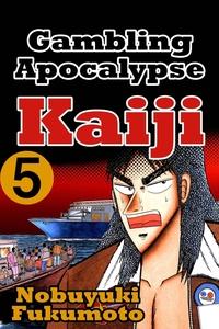 Gambling Apocalypes Kaiji 5
