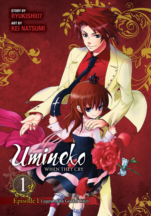 Umineko WHEN THEY CRY Episode 1: Legend of the Golden Witch, Vol. 1拡大写真