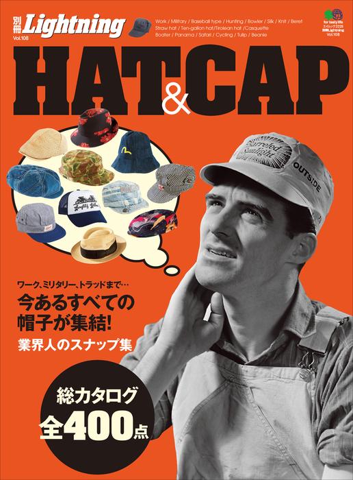 別冊Lightning Vol.108 HAT & CAP拡大写真