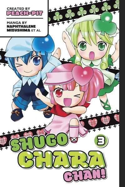 Shugo Chara Chan! 3