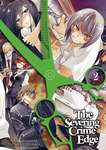 The Severing Crime Edge 2-電子書籍