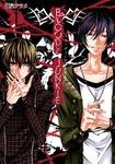 BLOODY JUNKIE 1巻-電子書籍