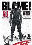 BLAME! 1-電子書籍