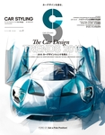 CAR STYLING Vol.4-電子書籍