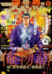 別マsisterデジタル秋フェス02号2015-電子書籍