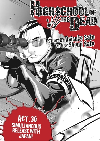 Highschool of the Dead, Act 30-電子書籍
