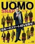 UOMO 2017年2月号-電子書籍
