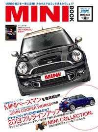 LE VOLANT車種別徹底ガイド MINIの本-電子書籍