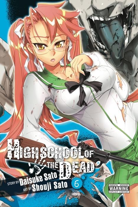 Highschool of the Dead, Vol. 6拡大写真