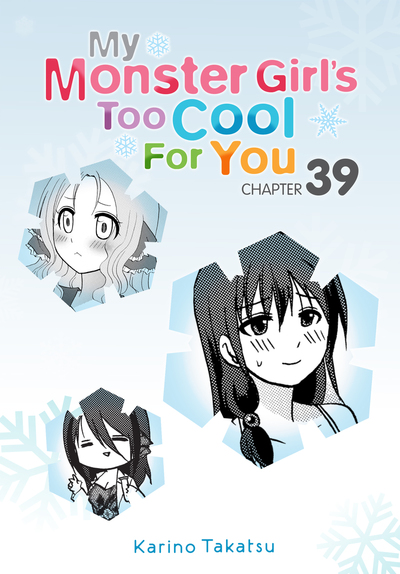 My Monster Girl's Too Cool for You, Chapter 39
