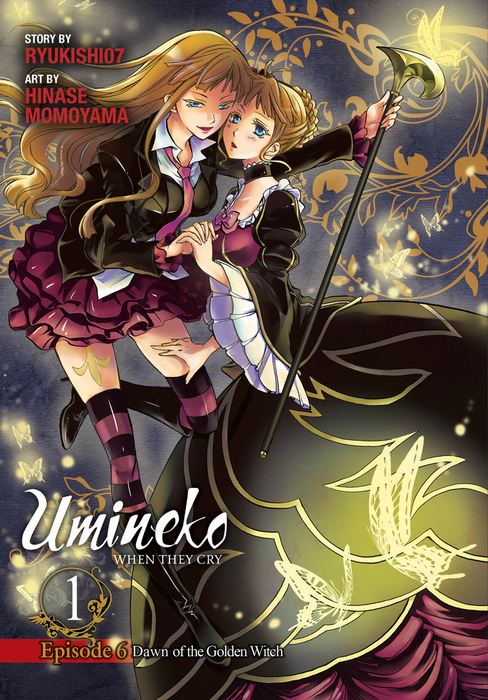 Umineko WHEN THEY CRY Episode 6: Dawn of the Golden Witch, Vol. 1拡大写真