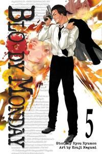 Bloody Monday 5-電子書籍