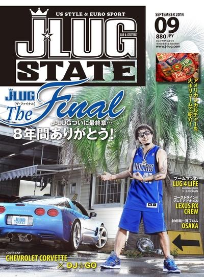 J-LUG 2014年9月号-電子書籍