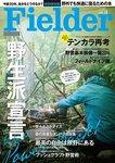 Fielder vol.28-電子書籍