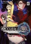 オカルティック・ナイン(2)-電子書籍