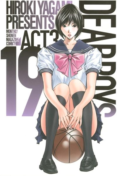 DEAR BOYS ACT 3(19)-電子書籍