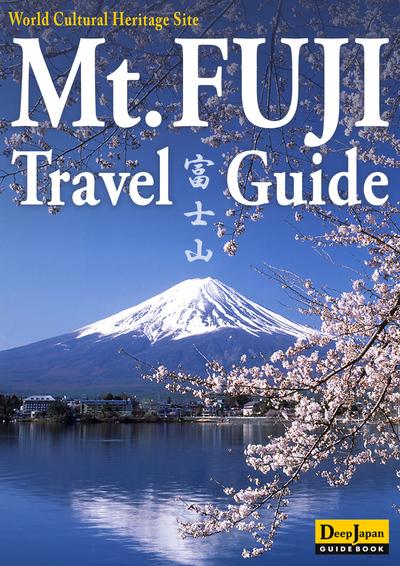 Mt. FUJI Travel Guide-電子書籍