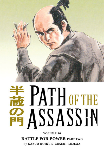 Path of the Assassin Volume 10: Battle For Power Part Two-電子書籍