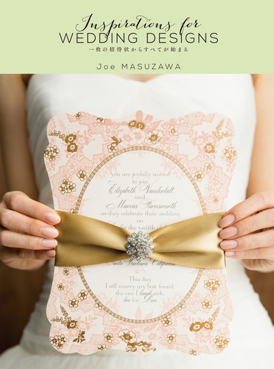 Inspirations for WEDDING DESIGNS-電子書籍