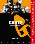 GANTZ カラー版 田中星人編 1-電子書籍