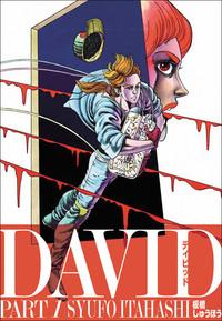 DAVID -ディビッド- PART1